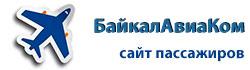 Байкалавиаком